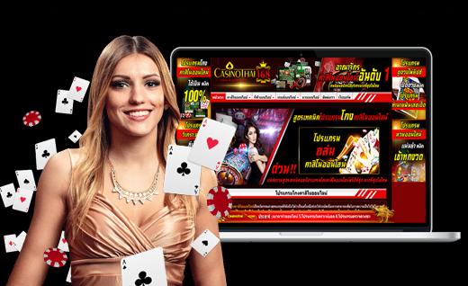 สำหรับโอกาสทองการพิชิตเกมคาสิโนออนไลน์ได้อยู่หมัด (Golden chance for absolute overcoming casino online)