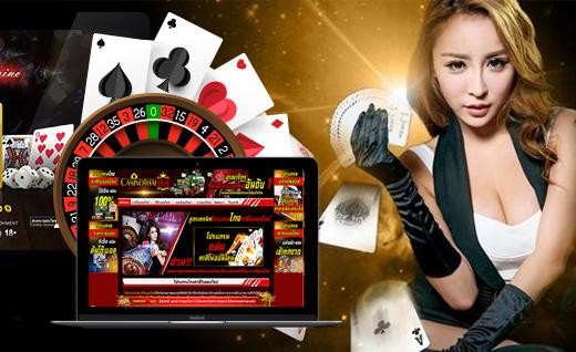 แนวทางที่ดีที่สุดในการใช้เล่นคาสิโนออนไลน์ (The best way to play casino online)