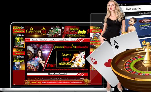 เลือกรูปแบบคาสิโนออนไลน์ได้ตามต้องการ (Choose desired casino online type)