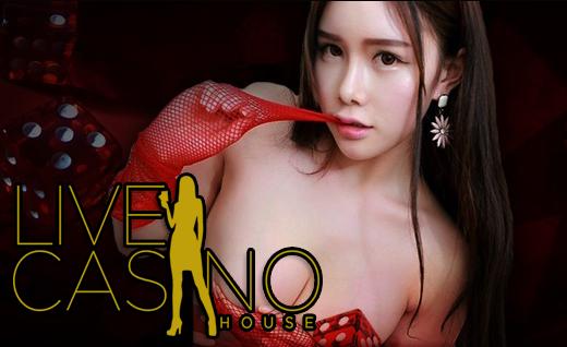 ค้นหาคาสิโนออนไลน์ Live Casino House ได้ง่ายๆ (Easy search casino online Live Casino House)