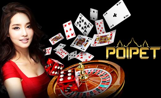 เหตุผลที่ต้องเลือกสมัครคาสิโนออนไลน์ปอยเปต (Reason for choose sign up casino online Poipet)