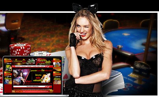 เลือกจริงจังกับคาสิโนออนไลน์ปอยเปตได้เต็มที่ (Seriously choose casino online Poipet with full option)