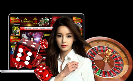 สมัครเล่นคาสิโนออนไลน์ที่โด่งดังที่สุด (Sign up playing casino online being the most popular)