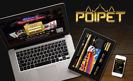 คาสิโนออนไลน์ปอยเปตที่ชวนให้หลงใหล (Poipet casino online with fasinating web)