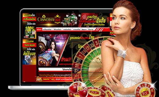 เว็บบริการสมัครคาสิโนออนไลน์ปอยเปต (Poipet casino online sign up service web)