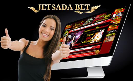 Jetsadabet บริการหวยยี่กีออนไลน์ที่ดีที่สุด (The best Jetsadabet Yiki lotto online service  )