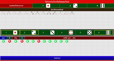 ทางเข้าโปรแกรมโกงไฮโลออนไลน์รูปแบบเวอร์ชั่นเต็ม casinobet168